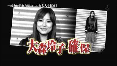 大森玲子の画像 p1_9