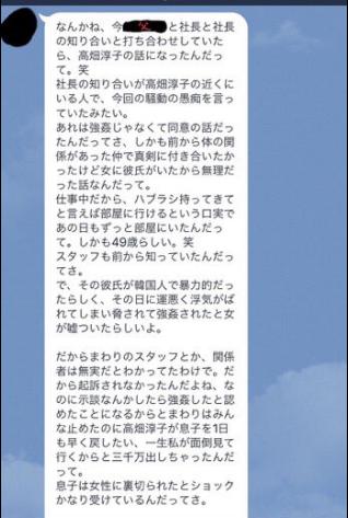 2016-09-15_12h37_13