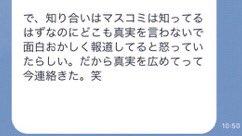 2016-09-15_12h38_27